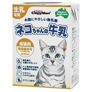 ネコちゃんの牛乳 成猫用 200ml キャティ...の関連商品5