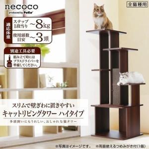●商品サイズ(cm) 組み立てサイズ:幅約65×奥行約45×高さ約130.5 隠れ家スペース:幅約4...