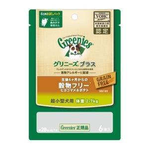 グリニーズプラス 穀物フリー 超小型犬用 2-7kg 6P ニュートロ(AA)