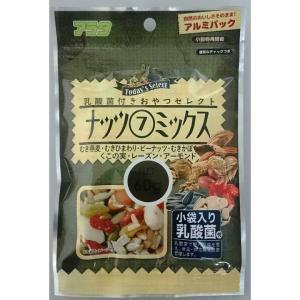 乳酸菌付きおやつセレクト ナッツ7ミックス 60g アラタ 小動物用 フード|nyanko