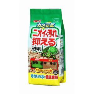 カメ元気 ニオイ・汚れを抑える砂利 0.6L ジェックス|nyanko