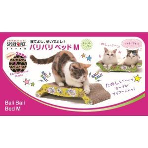 バリバリ ベッドM (猫 爪とぎ キャット 段ボール 爪みがき つめとぎ)|nyanko|02
