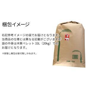 猫砂 ペレット システムトイレ ネコ砂 燃料 33L (20kg) ネコ砂 トイレ ネコ用トイレ (代引不可) 送料無料|nyanko|04