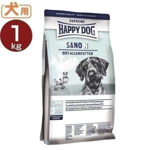 【全犬種/成犬用/腎臓肝臓ケア/中粒】 「サノN」は、高品質な原材料から得られる良質なタンパク質を控...