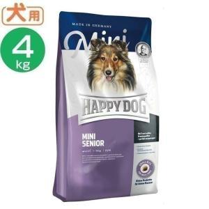 【小型犬/高齢犬/健康維持/小粒】 健康な毎日が長く続くようサポートします♪ ●商品サイズ(cm) ...