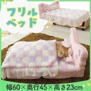 フリルベッド ピンク (ペット 猫 犬 ベッド グッズ ハウス)