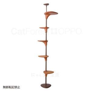 キャットタワー 突っ張り 突っ張り型 OPPO CatForest OT-669-700-4 (B) (テラモト ペット用品 猫用品遊具 ステップ タワー 突っ張り型) おしゃれ おすすめ 人気|nyanko