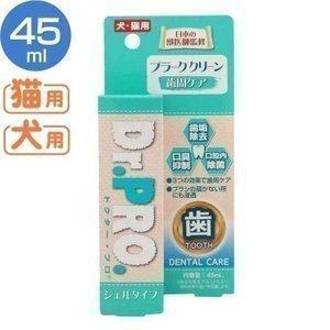 歯垢が付着する歯の周辺に使用することで、物理的に歯垢を除去♪ お口の臭いが気にならなくなります!  ...