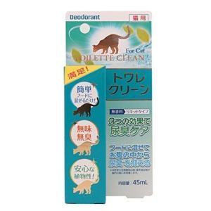 トワレクリーン(フードに入れてお腹の中から尿臭を抑える) 45ml ニチドウ(TC)|nyanko
