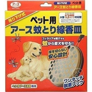 用蚊とり線香「ペット用アース渦巻き」(大型13時間タイプ)に対応した線香皿です。 安定した殺虫効果で...