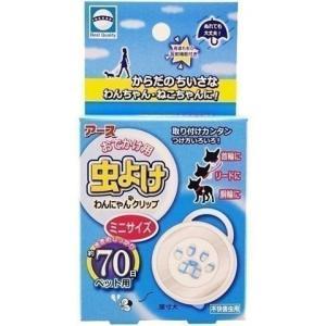 プロフルトリン配合、徐々に放出されて虫よけ効果を発揮する犬猫用虫よけ用品です。 首輪やリードへ簡単に...