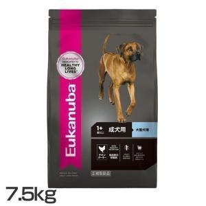 ユーカヌバ Eukanuba ラージ アダルト 成犬用 大型犬用 1歳以上 7.5kg ロイヤルカナンジャポン (D) ドッグフード ペットフード 犬|nyanko