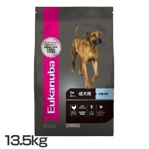 ユーカヌバ Eukanuba ラージ アダルト 成犬用 大型犬用 1歳以上 13.5kg ロイヤルカナンジャポン (D) ドッグフード ペットフード 犬|nyanko
