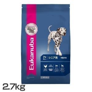 ユーカヌバ Eukanuba ミディアム シニア 中型犬用 7歳以上 2.7kg ロイヤルカナンジャポン (D) ドッグフード ペットフード 犬|nyanko