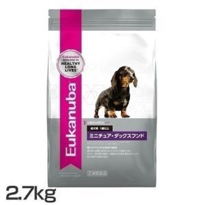 ユーカヌバ Eukanuba ミニチュア・ダックスフンド 成犬用 1歳以上 2.7kg ロイヤルカナンジャポン (D) ドッグフード ペットフード 犬|nyanko