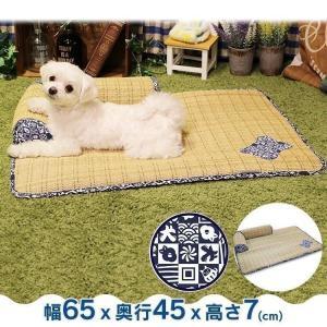 ペットベッド 夏用 犬 猫 ござわん 枕つき 朝涼み マット 犬 夏用 ベッド さらさら 自然素材 枕 ヒンヤリ わら ドギーマン nyanko