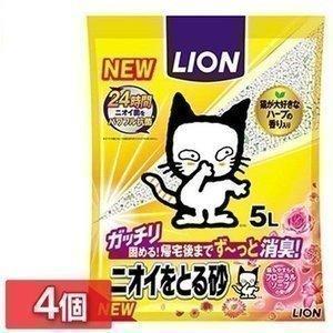 猫砂・ネコ砂・ねこ砂【4個セット】ニオイをとる砂 猫砂 フローラルソープの香り 5L LION (D...