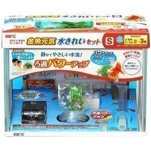 金魚 飼育セット 水槽セット GEX 金魚元気水きれいセットS