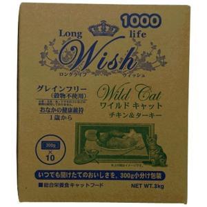 キャットフード 猫 フード ウィッシュ ワイルドキャット チキン&ターキー 3kg パーパス (D)(B)|nyanko