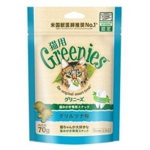 キャットフード 猫 フード オーラルケア グリニーズ 猫用 グリルツナ味 70g FG11 マース (D)|nyanko