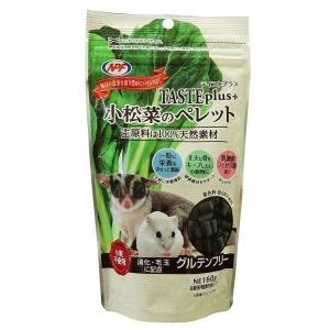 NPF テイストプラス 小松菜のペレット 60g  ジャペル (D)(B) nyanko
