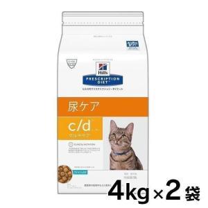 ヒルズ 猫 療法食 c/d マルチケア フィッシュ入り 4kg×2袋セット 食事療法食 プリスクリプ...
