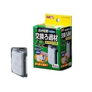 GEXカメ元気フィルター交換ろ過材の商品画像