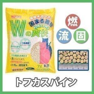猫砂 おから クリーンビート トフカスパイン 7Lの関連商品9