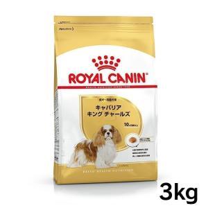 ロイヤルカナン 犬 キャバリアキング (成犬用) 3kg 正規品|nyanko