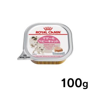 ロイヤルカナン 猫 ベビーキャット インスティンクティブ 100g (離乳期の子猫用 授乳期の母猫用 FHN-WET プレミアム キャットフード 缶詰) 正規品|nyanko