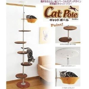 キャットポール CP-SB01 ボンビ 猫用 キャットタワー 猫タワー 突っ張り型 スリム ハンモック おしゃれ 多頭飼い