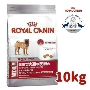 ロイヤルカナン ミディアムダーマコンフォート 10kg 健康な皮膚のコンディションを保ちたい中型犬、成犬〜高齢犬用(生後12ヶ月齢以上) 正規品|nyanko