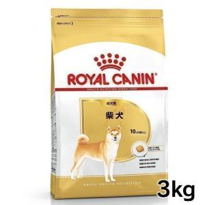 ロイヤルカナン 柴犬 成犬・高齢犬用 3kg