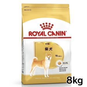 ロイヤルカナン 柴犬 成犬・高齢犬用 8kg