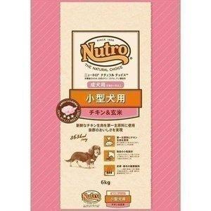 ★味に敏感な小型犬のために、抜群のおいしさを実現★ 小型犬でもおいしく食べられるよう粒を小さくし、噛...