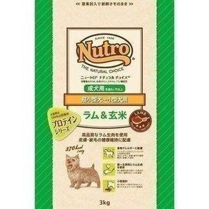 (セール) ニュートロ ナチュラルチョイス プロテインシリーズ 成犬用 超小型犬〜小型犬用 ラム&玄米 3kg ドッグフード フード 犬用 犬
