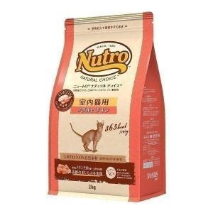 ニュートロ ナチュラルチョイス 室内猫用 アダルト チキン 2kg キャットフード|nyanko