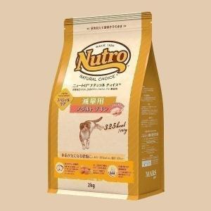ニュートロ ナチュラルチョイス 減量用 アダルト チキン 2kg キャットフード 猫用