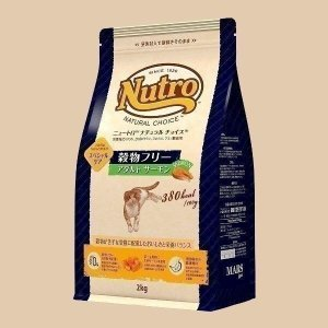 ●原材料:生サーモン、乾燥チキン、エンドウタンパク、鶏脂*、乾燥ポテト、ポテトスターチ、エンドウマメ...