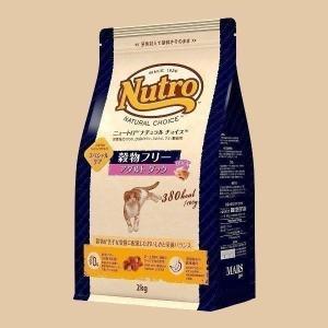 ニュートロ ナチュラルチョイス 穀物フリー アダルト ダック 2kg キャットフード 猫用 nyanko