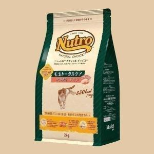 特価☆ニュートロ ナチュラルチョイス 毛玉トータルケア アダルト チキン 2kg キャットフード 猫用