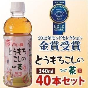 アイリスオーヤマ とうもろこしのひげ茶 CT-340 340ml×40本(2ケースセット)|nyanko