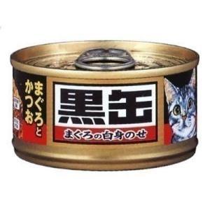 アイシア 黒缶 ミニ 80g かつお節入りまぐろD キャットフード 成猫用|nyanko