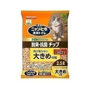 猫砂 ねこ砂 ニャンとも清潔トイレ専用 脱臭・抗菌チップ 大きめの粒(2.5L)(DDA)