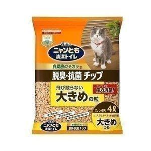 猫砂 ねこ砂 ニャンとも清潔トイレ脱臭・抗菌チップ大きめの粒4L花王