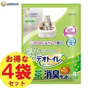 ユニチャーム 猫砂 デオトイレ 飛散らない緑茶...の関連商品1