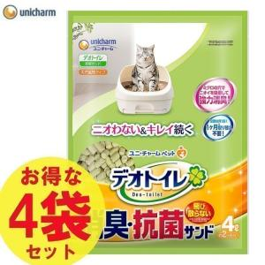 ユニチャーム 猫砂 デオトイレ 飛び散らない消臭・抗菌サンド4L 4袋セット