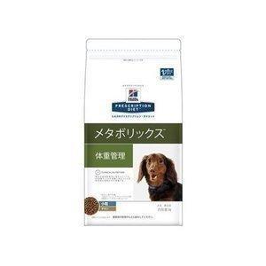 (療法食)(犬)ヒルズ プリスクリプションダイエット食事療法食 メタボリックス 7.5kg