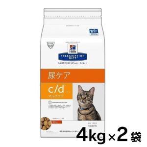 エントリーでP14倍以上!≪年末セール≫ヒルズ 猫 療法食 c/d マルチケア 4kg×2袋セット