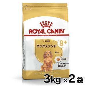 ロイヤルカナン 犬 ダックスフンド 中・高齢犬用 3kg×2個セット ドッグフード ペットフード 正規品|nyanko